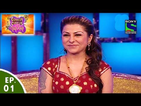 Hansi Ki Ek Nayi Sur - Episode-1 - Comedy Circus Ke Tansen