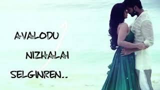 Boomerang Mughaiyazhi tamil love song whatsapp status Atharva Megha akash