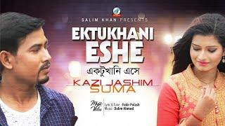 Ektukhani Eshe Kazi Jashim Suma Mp3 Song Download