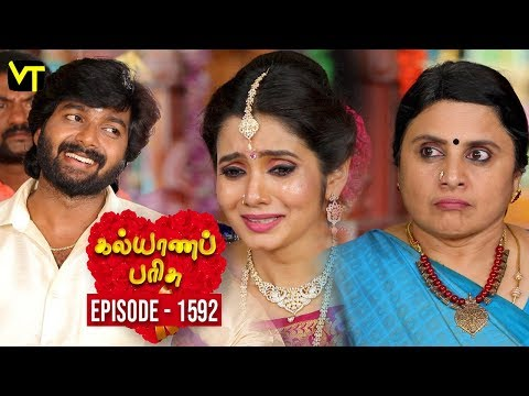 Kalyana Parisu Tamil Serial Latest Full Episode 1592 Telecasted on 29 May 2019 in Sun TV. Kalyana Parisu ft. Arnav, Srithika, Sathya Priya, Vanitha Krishna Chandiran, Androos Jessudas, Metti Oli Shanthi, Issac varkees, Mona Bethra, Karthick Harshitha, Birla Bose, Kavya Varshini in lead roles. Directed by P Selvam, Produced by Vision Time. Subscribe for the latest Episodes - http://bit.ly/SubscribeVT  Click here to watch :   Kalyana Parisu Episode 1591 https://youtu.be/ZoyYXxMnXbQ  Kalyana Parisu Episode 1590 https://youtu.be/nwoMGbiCBlw  Kalyana Parisu Episode 1589 -https://youtu.be/mBQQraAVBPA  Kalyana Parisu Episode 1588 - https://youtu.be/OoOqFPZSPKQ  Kalyana Parisu Episode 1587 - https://youtu.be/-h8GWXpZ48E  Kalyana Parisu Episode 1586 - https://youtu.be/z6dknweKY8g  Kalyana Parisu Episode 1585 https://youtu.be/MuZtXXxWL8A  Kalyana Parisu Episode 1584 https://youtu.be/wll33inv-yM  Kalyana Parisu Episode 1583 https://youtu.be/n67-70v10k8   For More Updates:- Like us on - https://www.facebook.com/visiontimeindia Subscribe - http://bit.ly/SubscribeVT