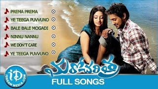 Maro Charitra Songs || Juke Box || Varun Sandesh - Anita - Shraddha Das || Mickey J Meyer Songs
