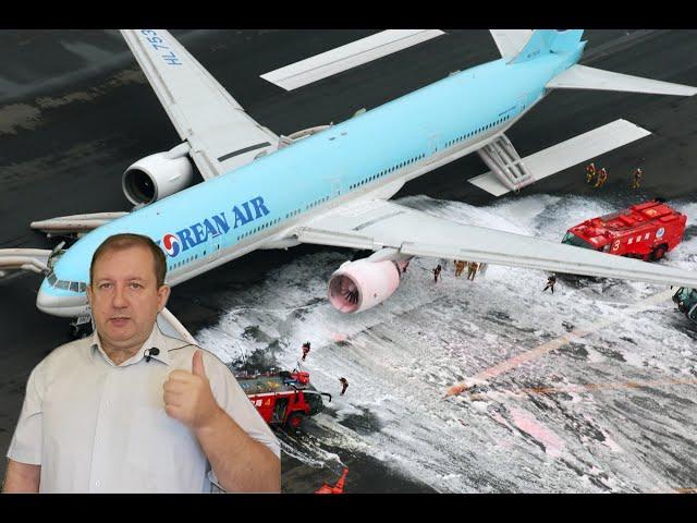 Сколько нужно воды и пены, чтобы потушить пожар самолета.