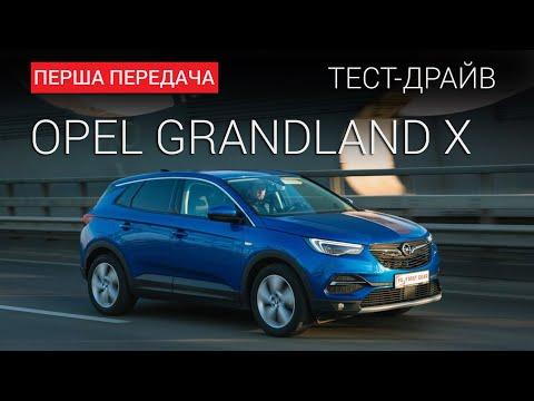 Opel Grandland X 1 поколение Кросовер