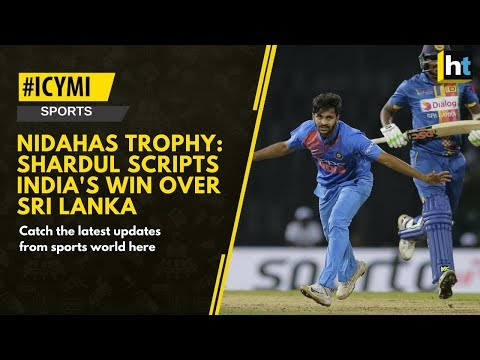 #ICYMI Nidahas Trophy: All round performance helps India defeat SL