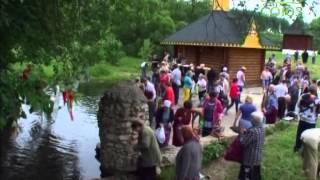 Святой источник «12 Ключей» в с. Свиридово(Вблизи села Свиридово, Тульской области, располагается святой источник «12 Ключей». Буквально на днях на..., 2014-07-02T11:29:10.000Z)