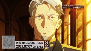 TV Anime 86 eighty-six Original Soundtrack DIGEST (Hiroyuki Sawano & KOHTA YAMAMOTO)