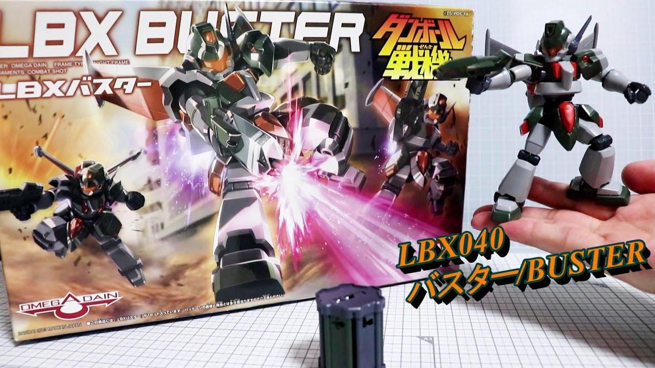 LBX040 Buster Little Battlers eXperience W