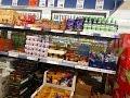Русские продукты в немецком магазине. Жизнь в Германии.
