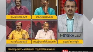 R. S. Vimal reveals why Dileep intervened in BP Moideen Seva Mandir construction