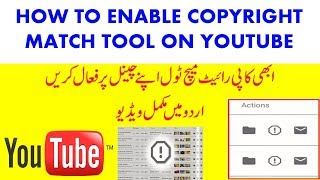 How To Enable Copyright Match Tool on YouTube After 100K Subscribers in Urdu/Hindi | 2018