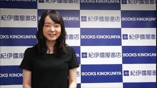 室田伊緒 女流二段 撮って出し CM 作った!