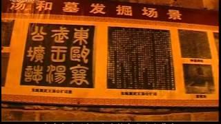 ORALEGEND 中国古代名将084 明代开国元勋 汤和下