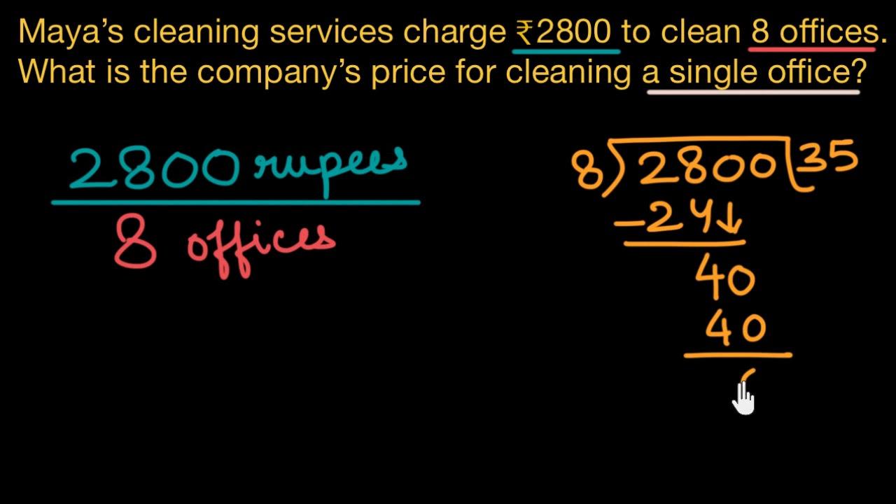 67f2152da26c30 Solving unit price problem (Hindi) - YouTube