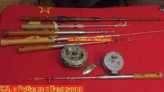 Які телескопічні спінінги для риболовлі були в СРСР.Музей радянських,складних спінінгів.