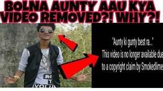 Bolna aunty aau kya song removed? why?! aunty ki ghanti omprakash mishra removed by copyright claim!