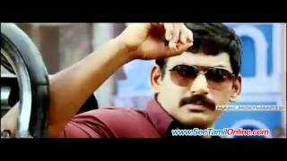 Vedi (2011)  Official Theatrical Trailer