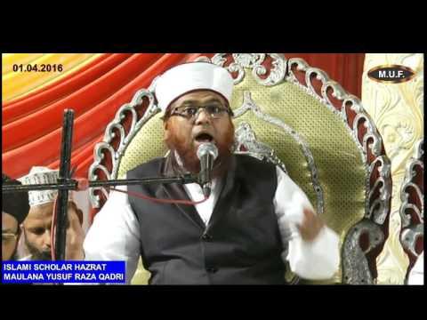 Mohabbat e Rasool By Maulana Yusuf Raza Qadri