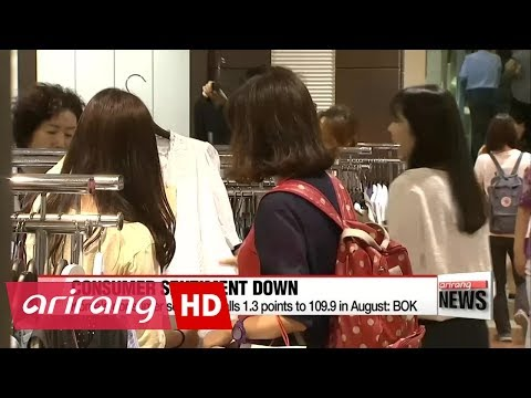 South Korea's consumer confidence falls in August