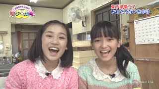 はぴ☆ぷれ~おねだりエンタメ!~」2013年12月14日放送より 前半「川越菓...