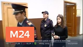 Смотреть видео Главные новости за 5 февраля - Москва 24 онлайн