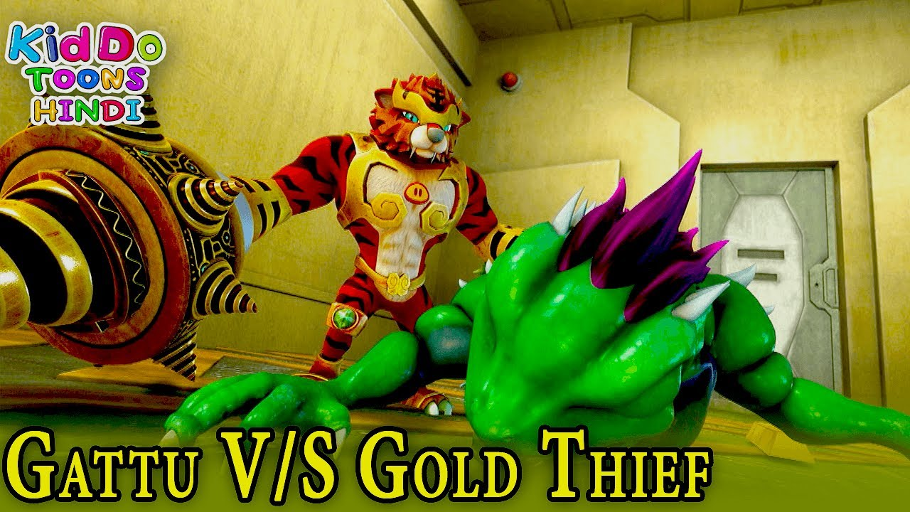 Gattu V/S Gold Thief | Fighting And Action Story For Kids | Gattu The Power Champ | Kiddo Toons