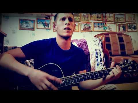 Наутилус Помпилиус -  Одинокая птица на гитаре