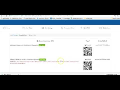 Coinpayments - закупуване на ETH с BTC и обратното
