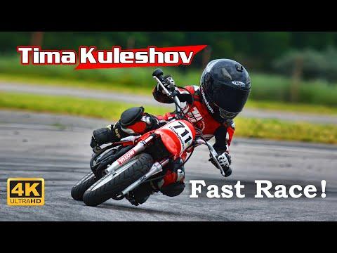Moto Kids Racing stage 3 / Tima Kuleshov 5 years