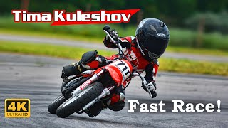 Moto Kids Racing stage 3 Tima Kuleshov 5 years