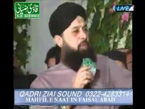 M.owais Raza Qadri Best Views Of Music