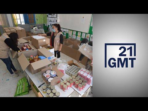 مؤسسات مجتمع مدني تتطوع لمساعدة المحتاجين في تونس  - نشر قبل 7 ساعة