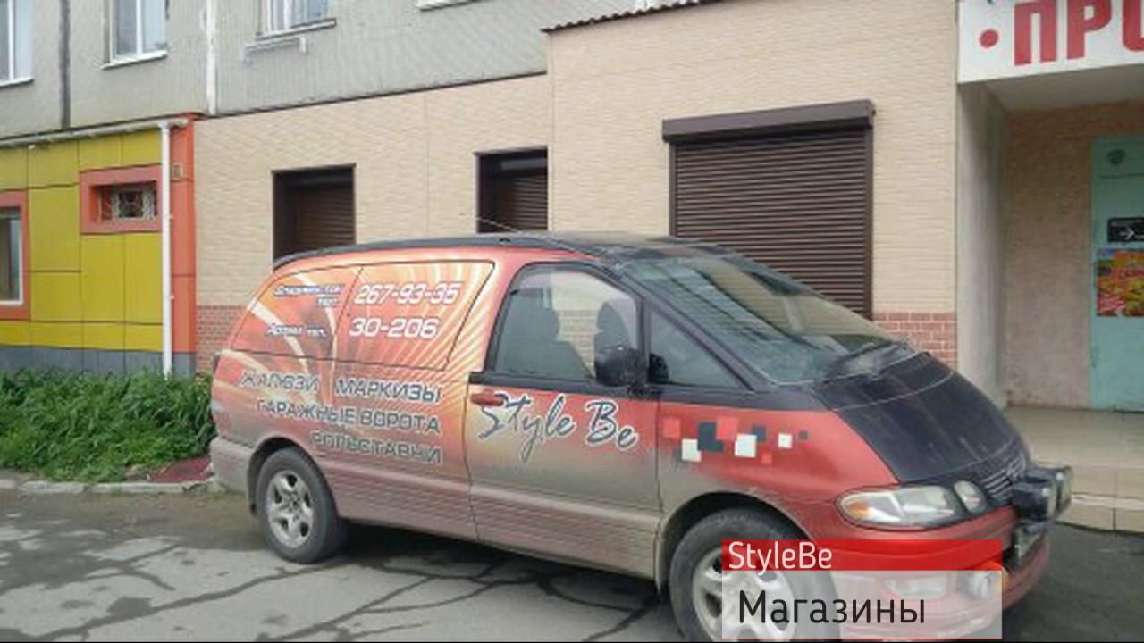 Рольставни в туалет и ванную. Источник информации: сайт «o-vannoy. Ru». Размещено 12. 08. 2016. Рольставни, привычные нам на дверях или окнах,