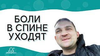 видео Как лечить ишиас аппликаторами Кузнецова и Ляпко?