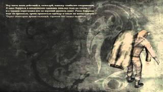 Обзор на Демоника/Daemonica