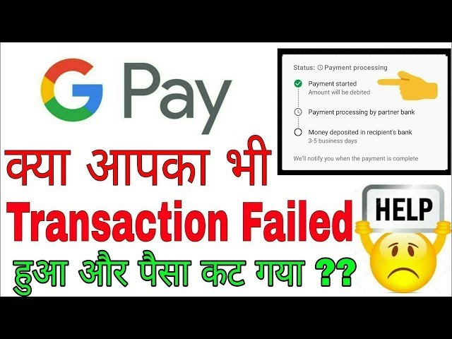 [New Method] Google Pay Transaction Failed/Pending Problem | How To Contact Google Pay Customer Care