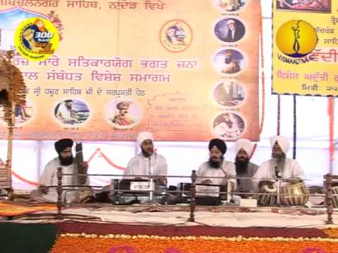 300 Sala AGSS 2008_ Dr Gurinder Singh Ji