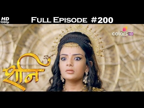 Shani - 11th August 2017 - शनि - Full Episode