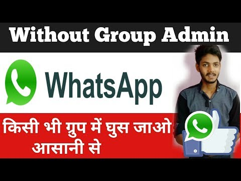 How To Whatsapp Group Link Join List | Indian Whatsapp Group Links List