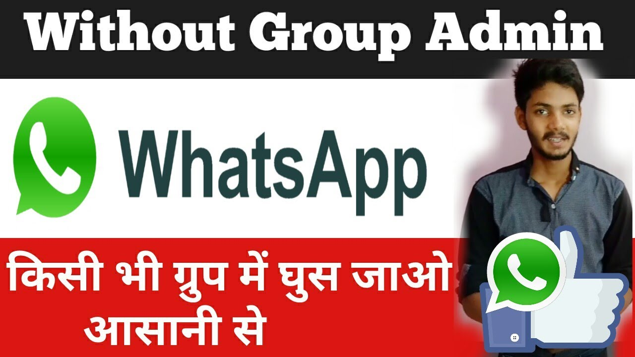 hook up whatsapp group link in nigeria which dating site works in india