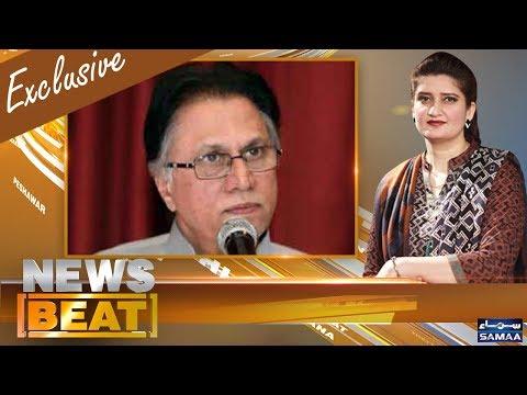 News Beat | Paras Jahanzeb | SAMAA TV | 20 May 2018