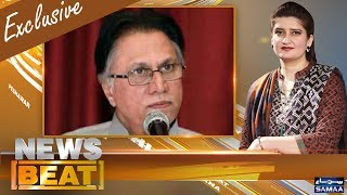 Hasan Nisar Exclusive | News Beat | Paras Jahanzeb | SAMAA TV | 20 May 2018