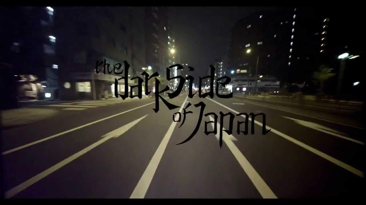 "Yamaha Side By Side >> NOVA Yamaha MT-09 ""The Dark Side of Japan"" VIDEO PROMOCIONAL OFICIAL - YouTube"