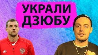 Овощные грабители, металлический Гуф и вандалы из Сызрани