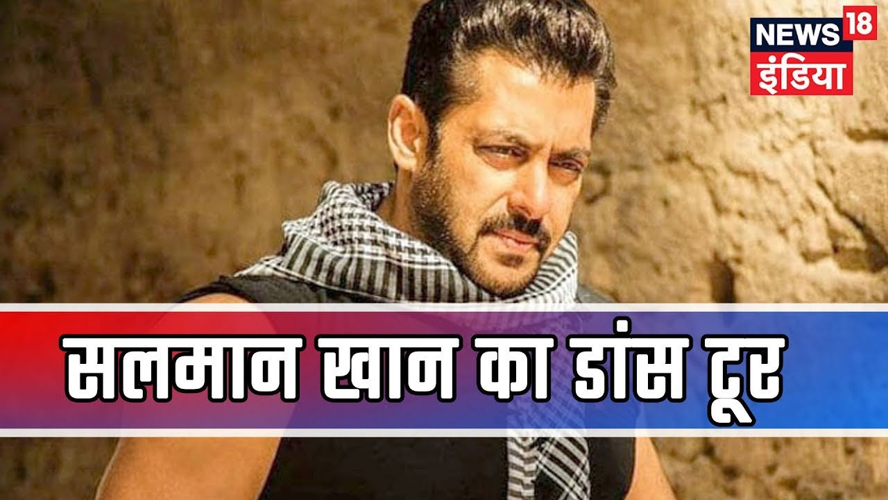Now, Salman Khan to make show for two digital platforms   | Lunchbox| Bollywood Special