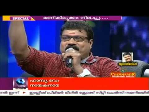 JB Junction: Actor Kalabhavan Mani | 6th March 2016 | Full Episode