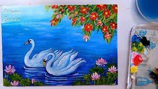 Beautiful Swan Pair Painting | Acrylic Painting Tutorial