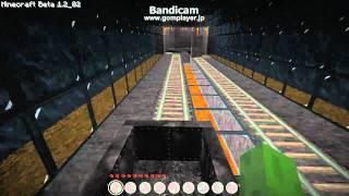 minecraft 海底トンネル