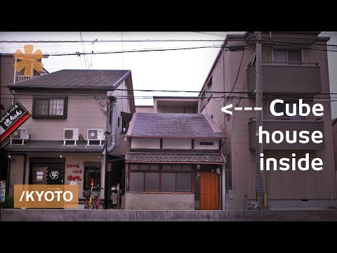 Fractal Kyoto: cube hut as tiny house inside office building
