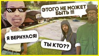 РЕАКЦИЯ ИГРОКОВ НА ПОЯВЛЕНИЕ CJ В GTA SAMP
