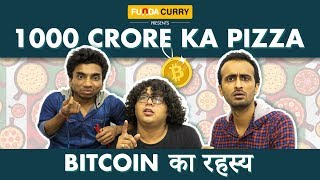 Funda Curry | 1000 Crore ka Pizza | Bitcoin Facts ft. Bade & Chote